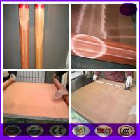Wholesale 200 Mesh 0.05 Wire Diamter Copper Mesh in stock made inchina from china suppliers
