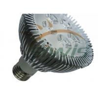 Wholesale 7W Par LED Spot Light E27 E26 , lumen 490 85-265VAC Input from china suppliers
