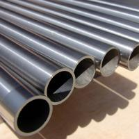 Wholesale Alloy 625 pipe from china suppliers
