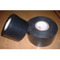 Wholesale 0.5mm Polyethylene Anti Corrosive Tape Rust Proof for Pipeline Corrosion Protection Tape from china suppliers