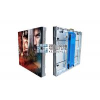 Wholesale 2000CD P2 Indoor Full Color LED Display Cabinet Rental Light Weight For Concert from china suppliers