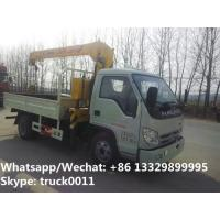 Buy cheap 2018s High quality and best price FORLAND 4*2 LHD/RHD 2-3.2tons small truck with crane for sale,telescopic crane truck from wholesalers