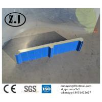 Wholesale Roof PU sandwich panel caravan from china suppliers