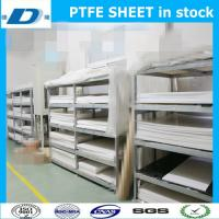 Wholesale PTFE suqare sheet in stock from china suppliers