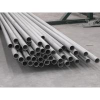 Wholesale Inconel 718 UNS N07718 Astm Stainless Steel Pipe Approved ISO, BV, SGS from china suppliers