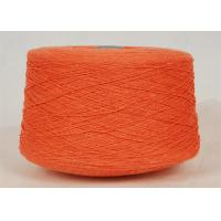 Wholesale Recycled 100 Percent Pure Cotton Yarn 5S - 20S Dope Dyed Socks Yarn Wear - Resistant from china suppliers