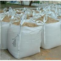 Wholesale pp fabric U style super sack bags for packaging 1 tonne industry sand from china suppliers