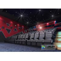 Buy cheap Vibration 4DM Seats With Air Blast Of 4D Cinema Chairs Include Special Effects from wholesalers