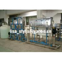 Wholesale (pure water or mineral water)water treatment system from china suppliers
