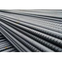 Wholesale TMT GR.B Rebar Deformed Steel Bars High Preciseness Excellent Rust Resistance from china suppliers