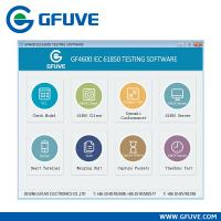 Wholesale IEC61850 conformance testing system software from china suppliers