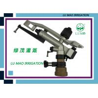 Wholesale Agriculture Irrigation Water Sprinkler Adjustable 360 Rotating Watering from china suppliers