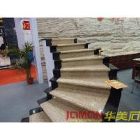 Wholesale Granite Stair, Granite Step (XMJ-ST02) from china suppliers