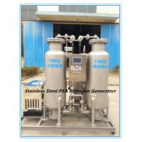 Wholesale Stainless Steel Psa Nitrogen Making Machine 1 Kw For Food Manufacturer Plant from china suppliers