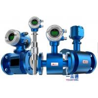 Wholesale Variable Area DN500 Flange Type Digital Water Flow Meter In Blue Color from china suppliers