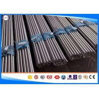 Wholesale Metal Cutting High Speed Tool Steels ,  DIN1.3343 HSS Tool Steel Bar Tools from china suppliers
