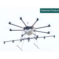 Wholesale High-tech 8 Rotor Agriculture UAV Multi-Rotor Unmanned Plant Protection Helicopter Sprayer from china suppliers