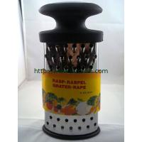 Wholesale 2-side cheese grater / zester from china suppliers