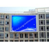 Wholesale P10 Outdoor LED Video Wall Front / Rear Access Large Viewing Angle from china suppliers