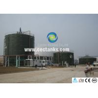 Wholesale Enamel coating chemical storage tank , industrial water storage tanks from china suppliers