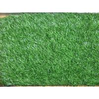 Wholesale Duable 15mm Artificial Lawn Fake grass  for roadside, graveyard from china suppliers
