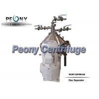 Wholesale Self Cleaning Centrifugal Virgin Coconut Oil Separator Centrifuge from china suppliers