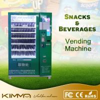 Buy cheap Fresh meat, nutrition fruit vending machine with 10 inch LCD advertising screen from wholesalers
