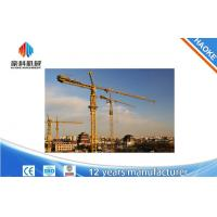 Wholesale 50M Horziontal Jib Frame Tower Crane Construction 5 Wall - Attached Frame from china suppliers