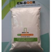 Wholesale PVC Processing Aid ACR ED-401C from china suppliers