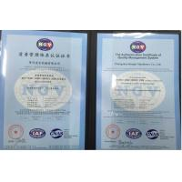 Changzhou Hongle Machinery Co.,Ltd Certifications