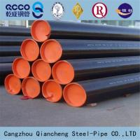 Wholesale EN10216 P195GH Carbon seamless steel pipe from china suppliers