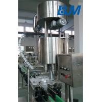 Wholesale SUS304 350 - 1250ml Plastic Bottle Capper Machine With 6 Capping Heads 1500kg from china suppliers