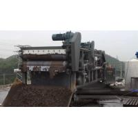 Wholesale Stainless Steel Belt Press Sludge Dewatering Polymer , Continuous Filter Press from china suppliers