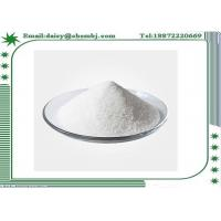 Wholesale White Crystalline Powder Procaine Local Anesthetics For Pain Kill , CAS 59-46-1 from china suppliers