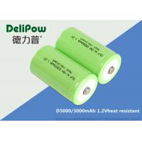 Wholesale SGS High Temperature Rechargeable Battery OEM D3000 / 5000mAh from china suppliers
