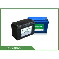 Wholesale 12.8V 80Ah Floor Srubber Battery Lithium Iron Phosphate Deep Cycle Battery Max 4pcs in Series from china suppliers