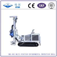 Buy cheap Mdl-801 Multi-Function Environmental Sampling and Protection Drilling Rig from wholesalers