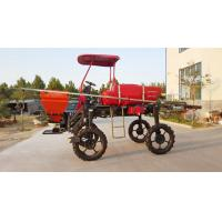 Wholesale High Clearance Self-Propelled Boom Sprayer 3WZ-550A from china suppliers