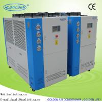 Wholesale 3 - 45 P Air To Water Industrial Small Air Cooled Mini Water Chiller Low Noise from china suppliers