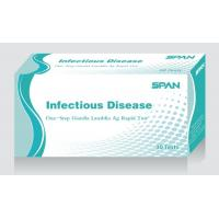 Buy cheap One-Step Giardia Ag  Rapid Test - Feces from wholesalers