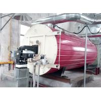 Wholesale oil/gas-fired thermal oil boiler(Model:YYL(W)series) from china suppliers
