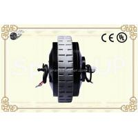Buy cheap 36V 300W 8 Inch Brushed Hub Motor / Wheel Motor For Hospital Bed Powered Wheel from wholesalers