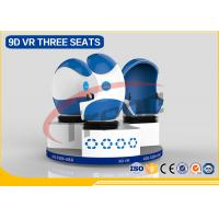 Wholesale Amusement Park Virtual Reality Simulator Three Seats , 9D Movie Theater For Shopping Mall from china suppliers