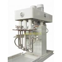 Wholesale Multifunction Powerful Industrial Mixing Machine high speed with jacket or coiled tube from china suppliers
