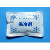 Wholesale Nylon Lunch 6 Instant Cold Pack Insulated Extra Large Cooler Bag For Frozen Food from china suppliers