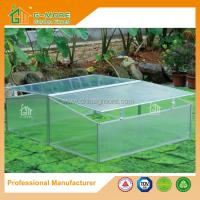 Wholesale 100 x 120 x 40cm Silver Color Cold Frame Series Aluminum Greenhouse from china suppliers