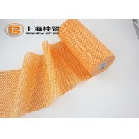 Quality polyester/viscose chemical bond non-woven fabric cleaning wipes, cellulose nonwoven fabric for sale