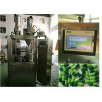 Buy cheap High Speed Automatic Capsule Filling Machine With Siemens PLC CE Approved from wholesalers