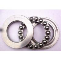 Wholesale Chik brand Self Aligning Ball Bearings , P0 P6 P5 chrome steel ball bearings from china suppliers