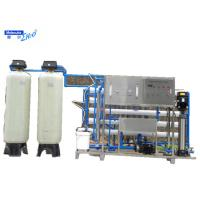 Wholesale Boiler feed industrial deionized water system with Reverse Osmosis EDI from china suppliers